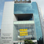 RUBY-HALL-CANCER-CENTER-EXTERIOR-VIEW